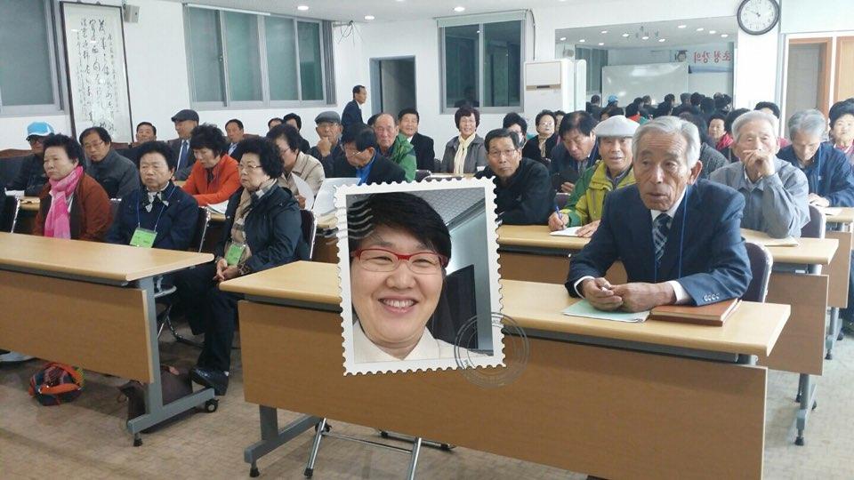 고흥노인회 강의